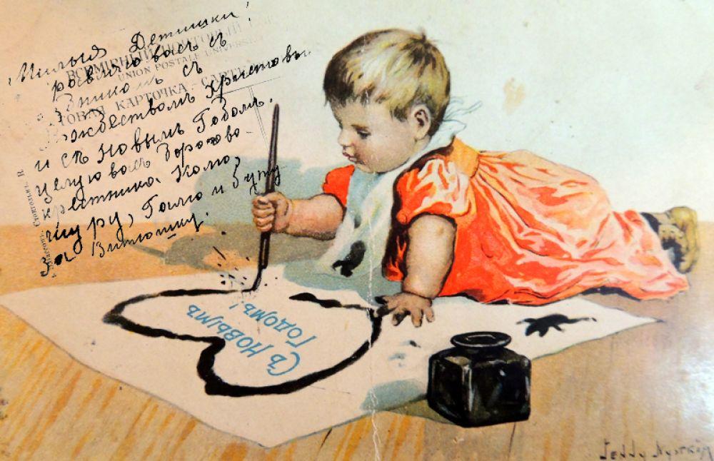 Эта открытка выпущена вСтокгольме сподписью «СНовым годом!» по-русски.