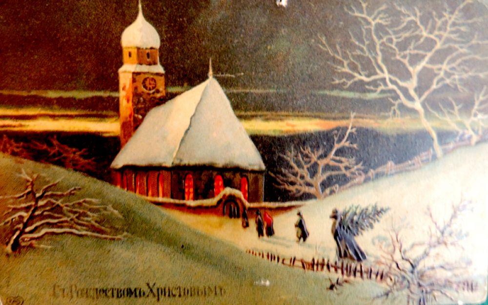 Рождественская идиллия на открытке.
