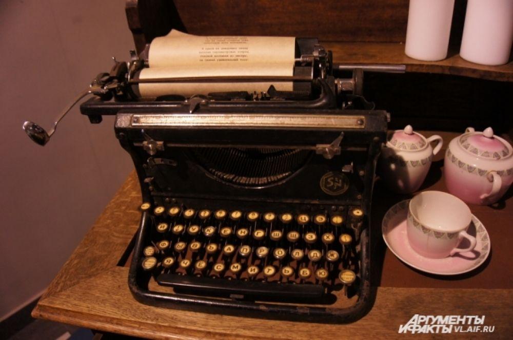 Печатная машинка Ideal Николая Асеева с его стихами.