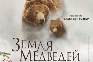 http://images.aif.ru/002/960/893c50d929f70bd1b95190668a29424f.jpg