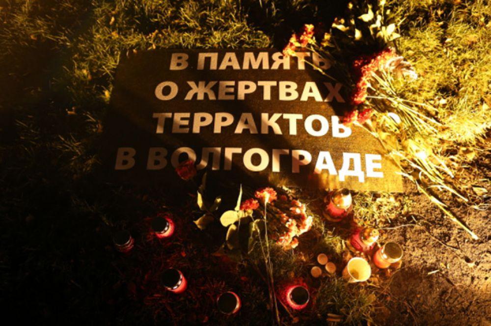 В Калининграде была также установлена табличка в память о погибших в терактах.