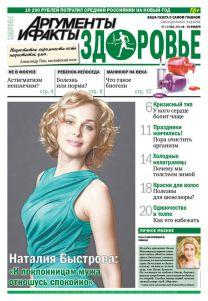 19 200 рублей потратил средний россиянин на новый год