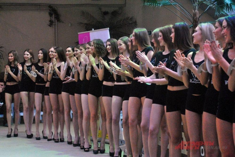 27 участниц прошли первый отборочный этап еще в декабре.