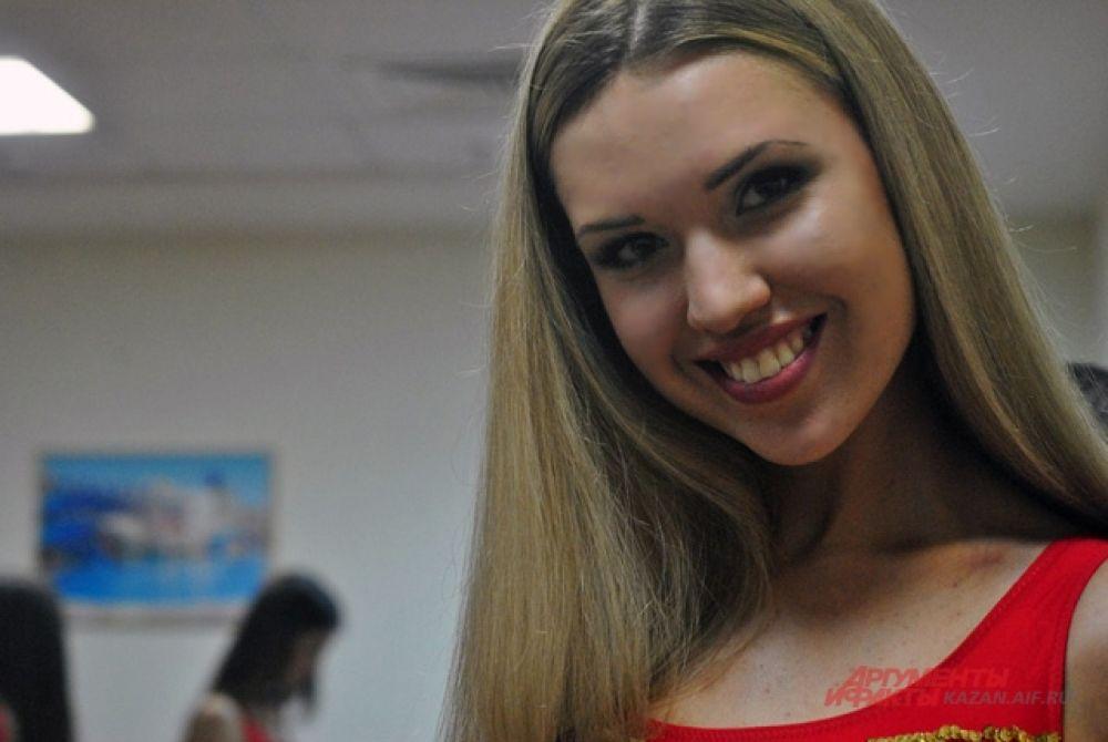 участница конкурса Набиева Диана