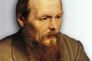 Фёдор Достоевский: Братья-славяне - Каин и Авель?