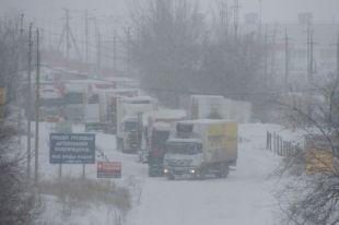 Синоптики объявили штормовое предупреждение в Челябинской области