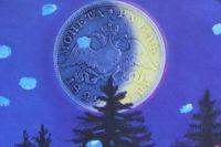 Обложка к рассказу «Неразменный рубль».