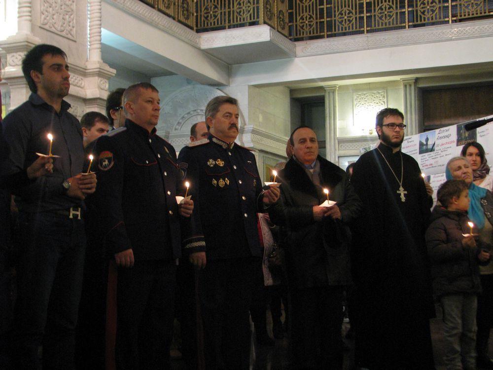 В Ростове состоялась панихида по жертвам терактов в Волгограде.