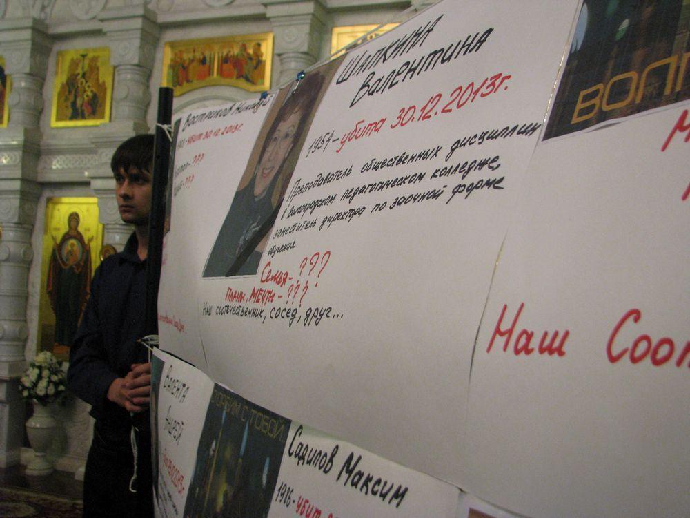 Ростовчане одними из первых откликнулись на трагедию в Волгограде: 30 декабря и 4 января активисты сдали кровь для раненых россиян.