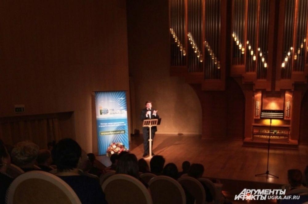 Торжественная церемония вручения наград состоялась 13 января в КТЦ «Югра– Классик». В Ханты-Мансийск съехались журналисты со всего округа.