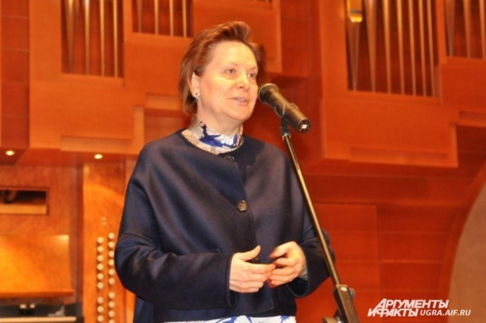 Губернатор Югры Наталья Комарова лично вручила награды «самым добрым» журналистам, победившим в конкурсе «Год информационной поддержки добрых дел».