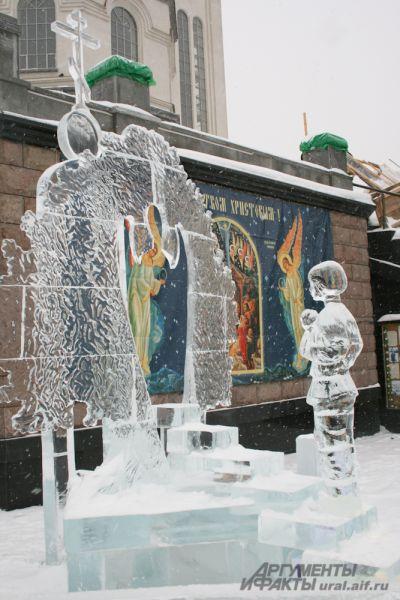 Второе место было присуждено мастерам из Рязани и Невьянска за их скульптурную композицию «Начало пути».