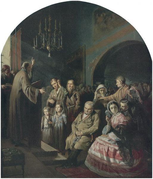 После создания этой картины Василий Перов был удостоен большой золотой медали и получил право поездки в качестве пенсионера за границу.