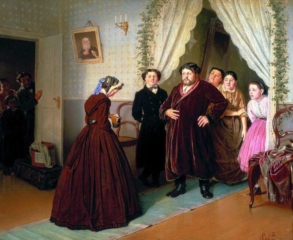 В 1866 году за картины «Тройка» и «Приезд гувернантки в купеческий дом» Василий Перов получил звание академика. Позже «Тройка» была куплена Павлом Третьяковым.