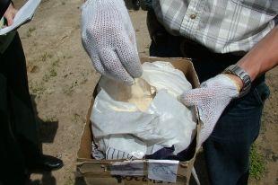 На Южном Урале наркоторговец притворился собстенным двойником