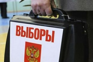 Новосибирские депутаты назначили дату выборов мэра на 6 апреля