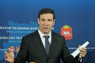 Путин отправил в отставку губернатора Челябинской области Михаила Юревича