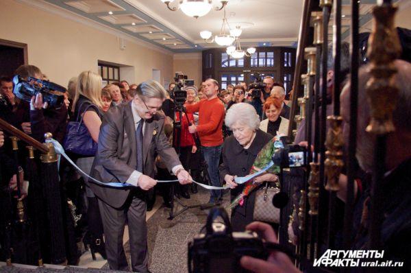 Торжественная церемония открытия выставки.