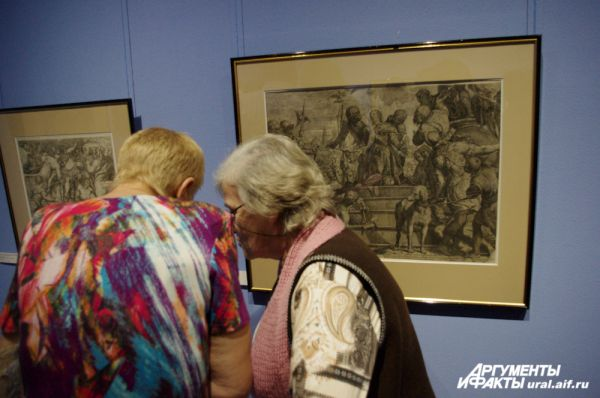 Произведения из Пушкинского музея поступили в Ирбит в 1976 году.