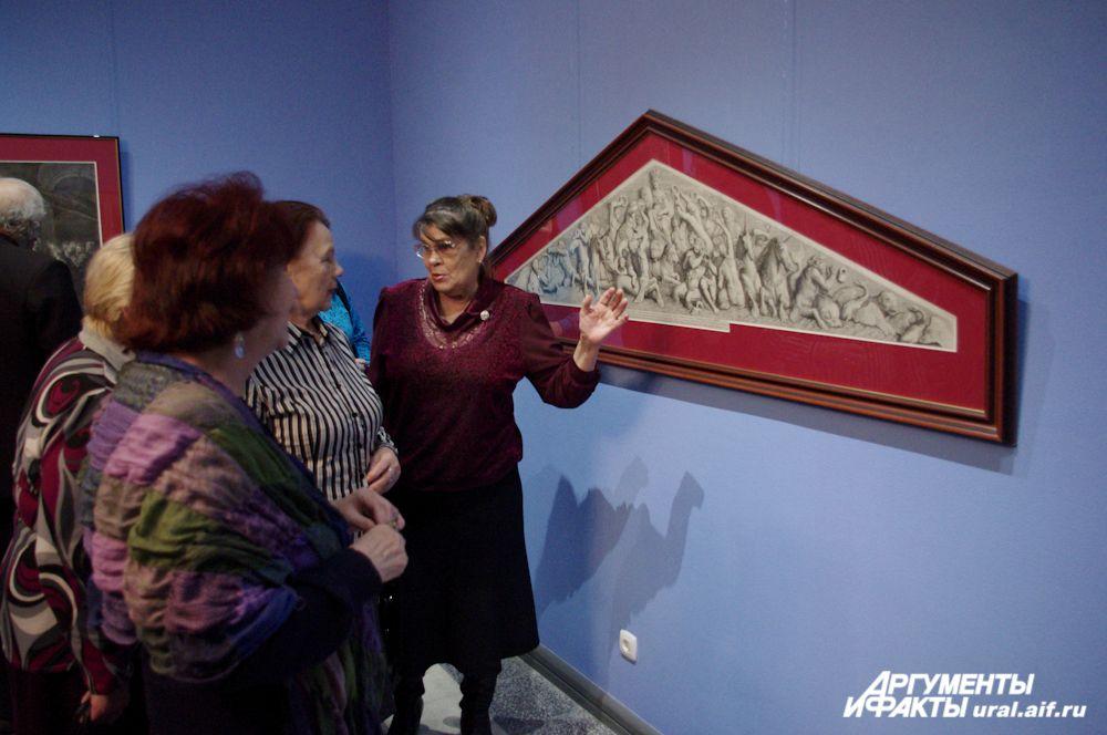 Всего же музею Ирбита досталось 520 листов печатной и оригинальной графики.