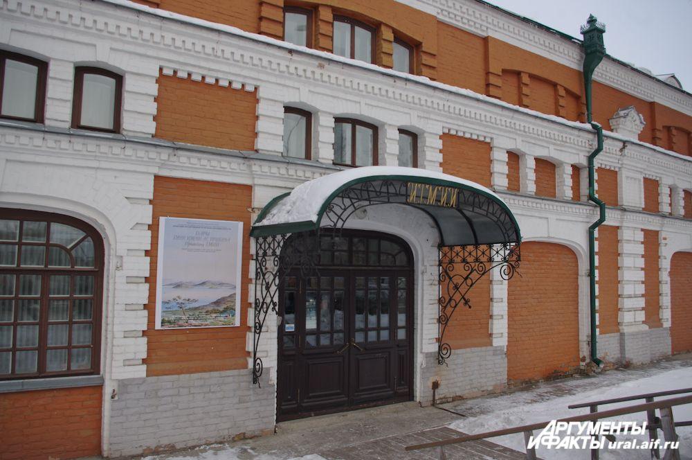 Здание Музея гравюры и рисунка.