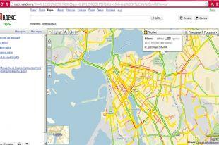 Карта Казани: улицы, дома и организации города — 2ГИС