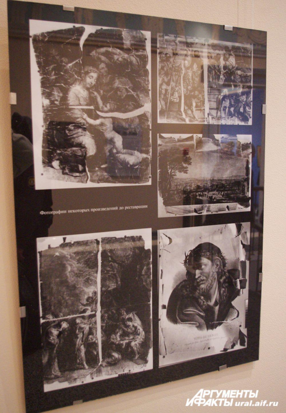 Именно в таком состоянии достались когда-то листы уральскому музею.