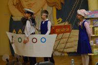 Детский спектакль по мотивам произведения Светланы Сон.