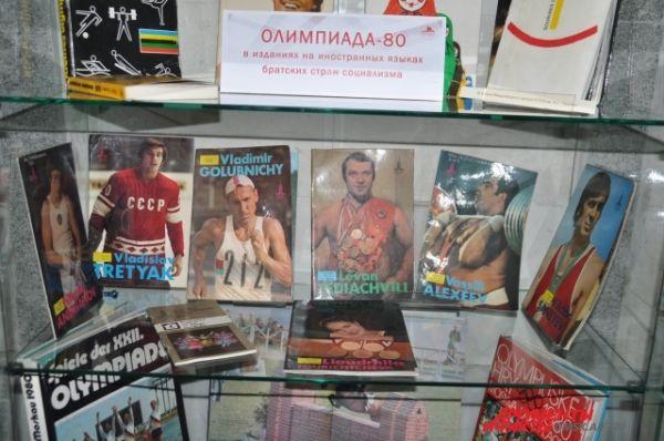 Выставки, посвященные Олимпийским играм, работают в библиотеке им. Пушкина.