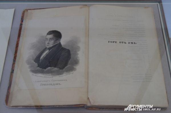 Одно из первых изданий