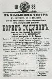 16 декабря 1888 году в Большом театре впервые была поставлена опера Модеста Мусоргского «Борис Годунов», которая прежде ставилась на сцене Мариинского театра.