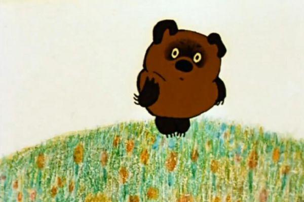 Тремя годами позже на студии «Союзмультфильм» вышел первый советский мультфильм о Винни-Пухе. Принципиальным отличием от оригинала стало отсутствие в сюжете Кристофера Робина, а также переработка других персонажей.