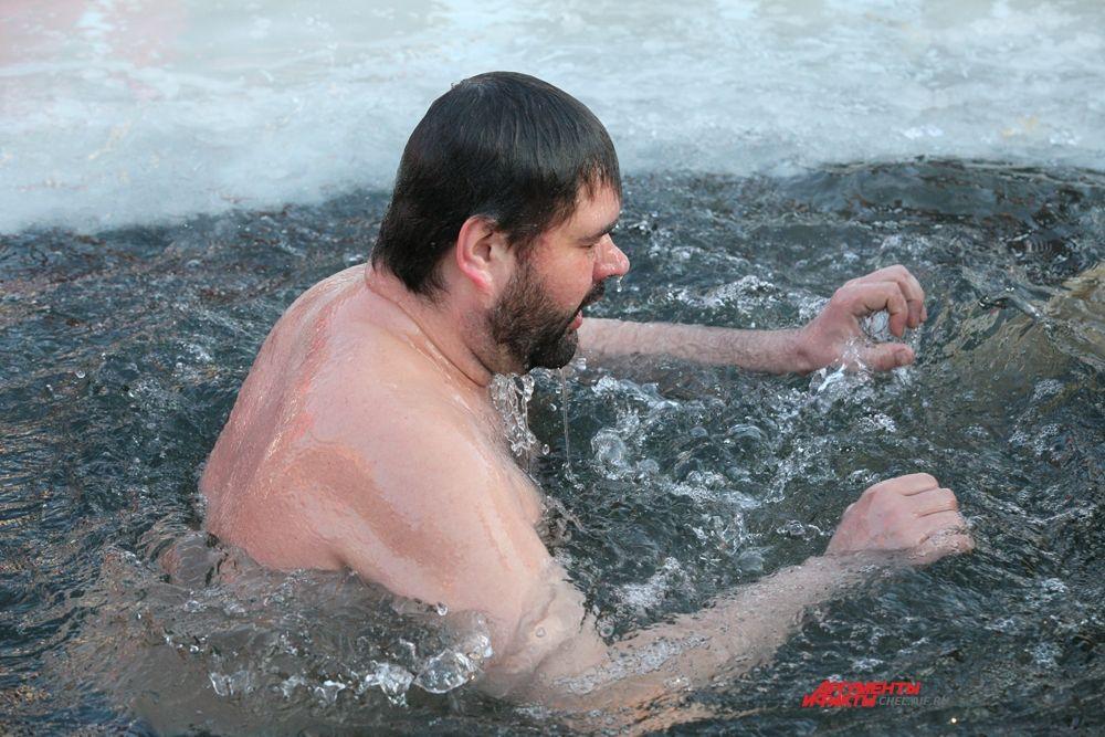 Психологический настрой - самое главное при купании в купели.