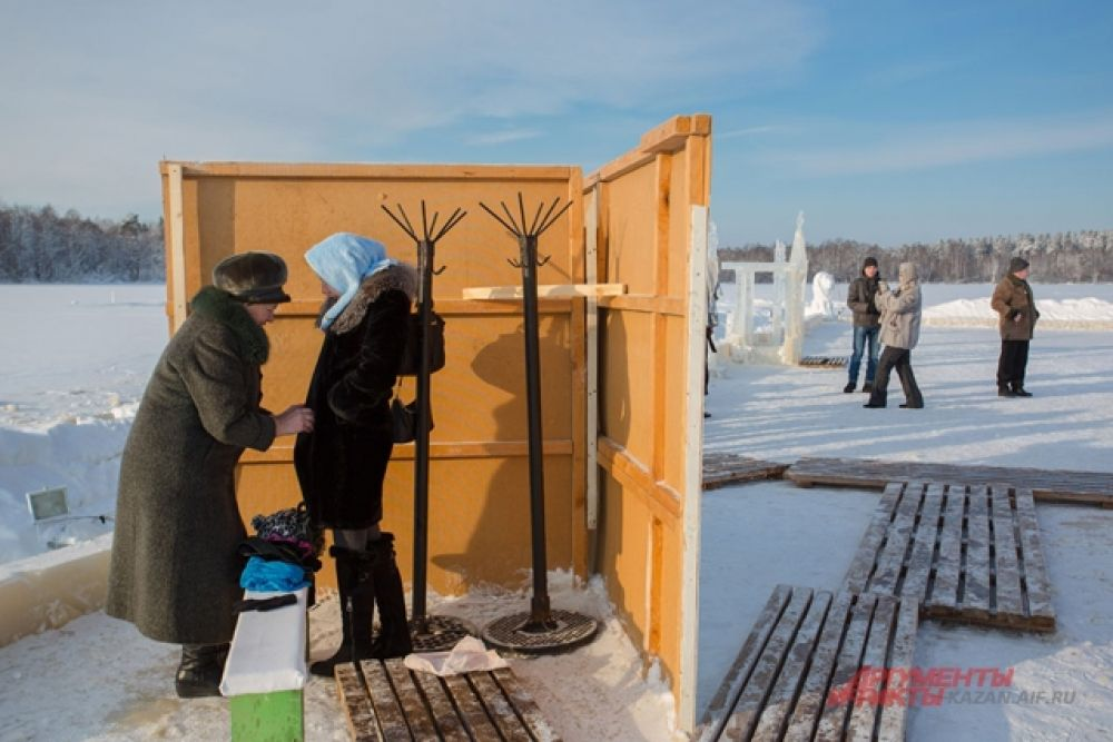 Впервые этой зимой термометр достиг отметки в  - 23 градуса.