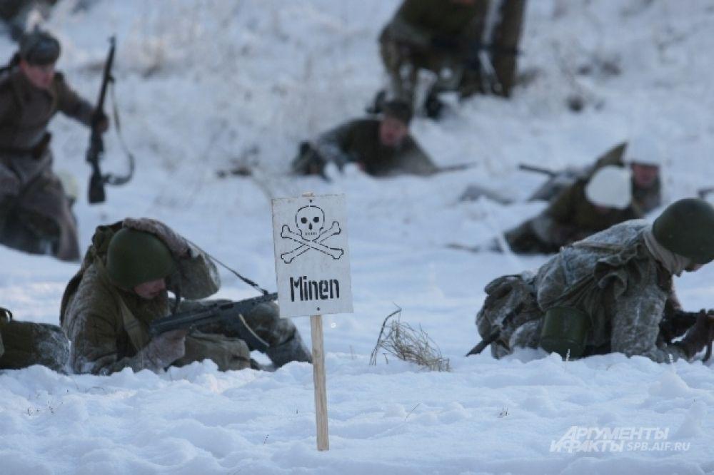 Таблички на немецком языке преупреждали о предполагаемых минах.