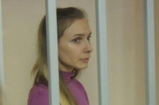 Осужденная экс-звезда «Дома-2» Анастасия Дашко добилась смягчения наказания