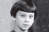 Таня Вассоевич.