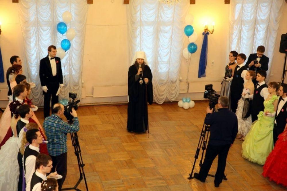 Рождественский бал прошел по благословению митрополита Архангельского и Холмогорского Даниила.