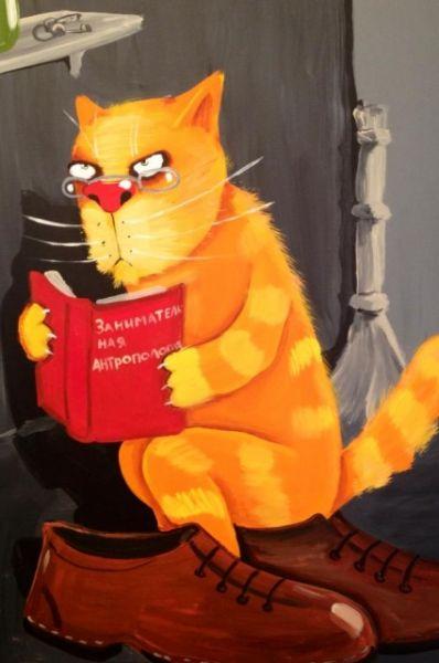 «Кот учоный».