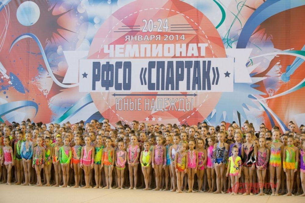630 спортсменок из 53 городов страны