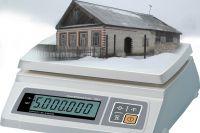 Один из эпизодов уголовного дела: дом, красная цена которому не более 500 тысяч рублей, был оценен в 5 миллионов