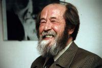 Александр Солженицын.