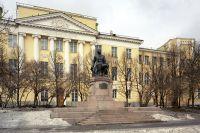Факультет журналистики МГУ им. Ломоносова.