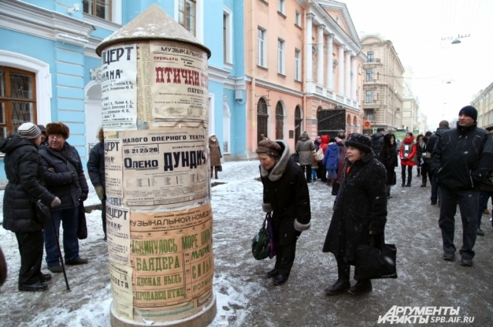 Афишная тумба времен блокады Ленинграда