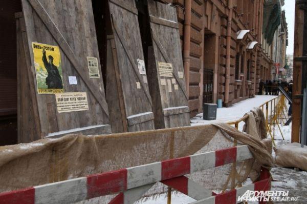 Деревянные щиты закрывают здание