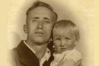 1 июля 1941 года. Через несколько дней папа уйдёт защищать Ленинград.