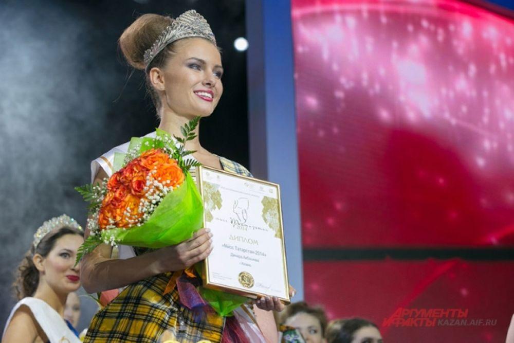 Мисс Татарстан-2014 Динара Акбашева
