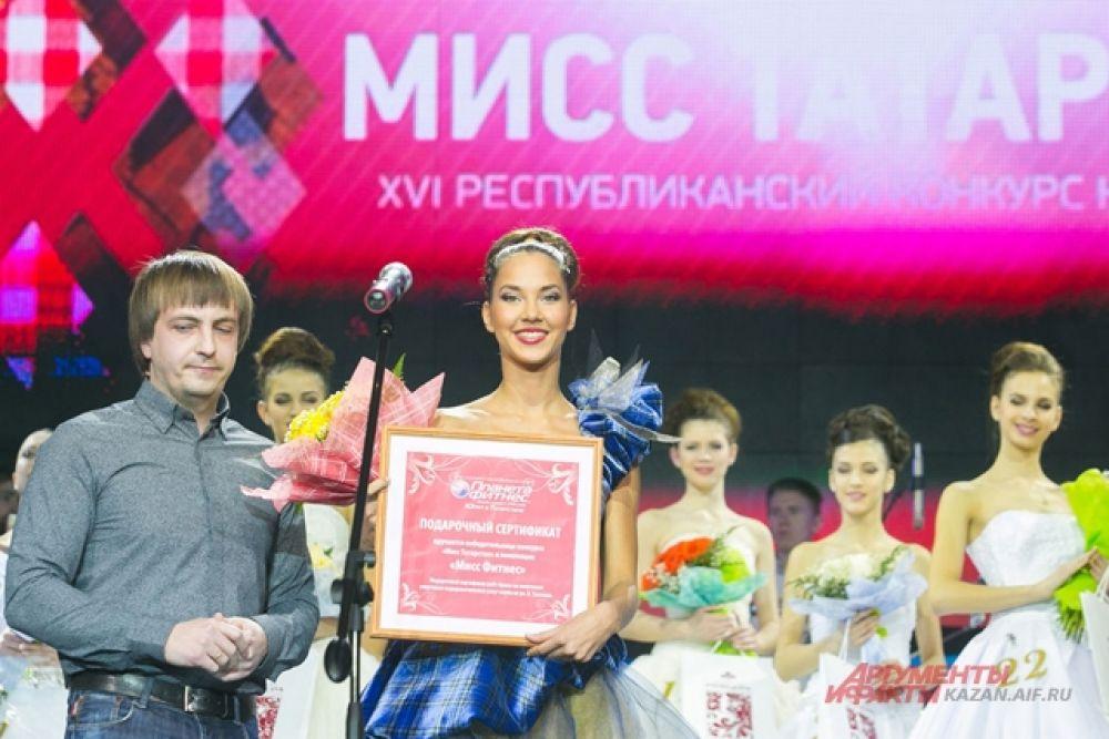 Мисс Фитнес Мария Колесникова из Казани