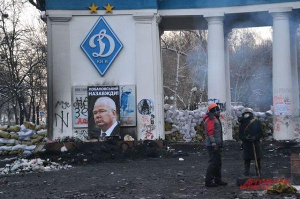 Активисты Евромайдана чтят память великого украинского футболиста и тренера, именем которого назван стадион в Киеве