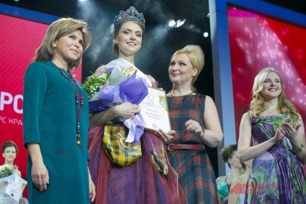 Мисс Казань-2014 Мария Голованова